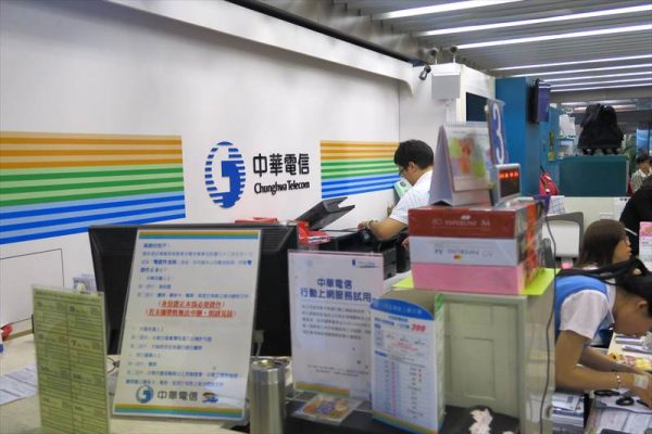 taiwan-sim009