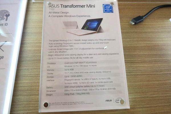 transformer041
