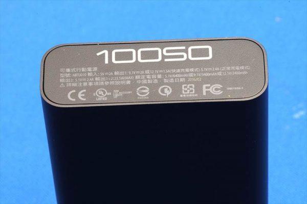 zenpower004
