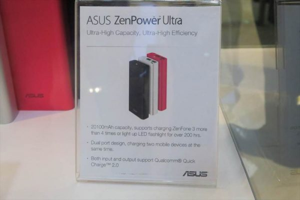 zenpower015