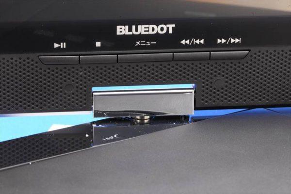 ポータブルDVDプレーヤー「BDP-1040W」