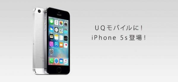 uqiphone01