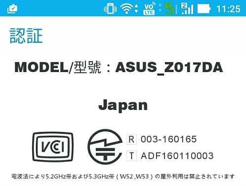screenshot_20161011-112502