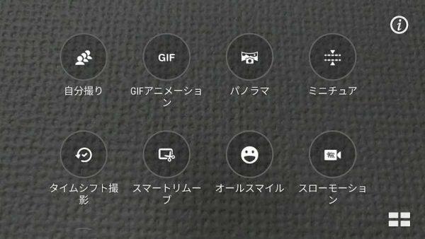 screenshot_20161019-183353