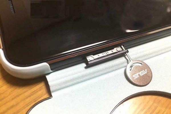 ZenFone3専用View Flip Cover