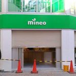 mineoの直営店がいよいよ渋谷に登場!サポートも安心となるmineoに紹介キャンペーンでお得に申し込みを!