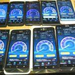 大手3キャリアの実行速度計測結果に意味が無いのに「総務省の格安SIM・通信速度の開示要請」はただの混乱を招くだけ
