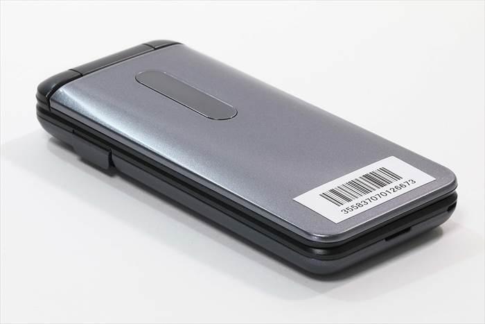 DIGNO Phone