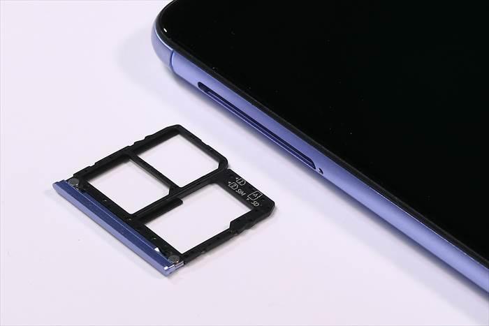 ASUS ZenFone Max Plus(M1)
